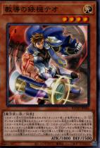 教導の鉄槌テオ【ノーマル】ROTD-JP006