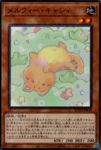 メルフィー・キャシィ【ノーマル】ROTD-JP018
