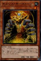 ネメシス・キーストーン【ノーマル】ROTD-JP029