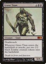 墓所のタイタン/Grave Titan(M11)【英語】