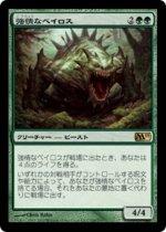 強情なベイロス/Obstinate Baloth(M11)【日本語】