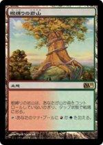 根縛りの岩山/Rootbound Crag(M11)【日本語】