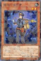 魔救の追求者【パラレル】DBSS-JP001