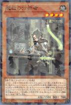 魔救の分析者【パラレル】DBSS-JP003