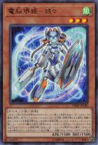 電脳堺姫−娘々【ウルトラ】VJMP-JP180
