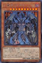 幻魔皇ラビエル【シークレット】SD38-JPP03