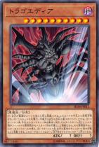 トラゴエディア【ノーマル】SD38-JP012