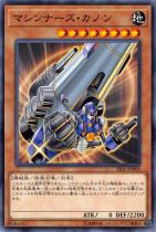 マシンナーズ・カノン【ノーマル】SR10-JP009