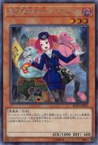 魔界発現世行きデスガイド【シークレット】RC03-JP005
