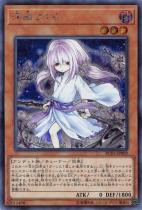 浮幽さくら【シークレット】RC03-JP009