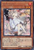 灰流うらら【シークレット】RC03-JP010