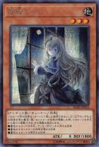 屋敷わらし【シークレット】RC03-JP012