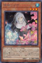 儚無みずき【シークレット】RC03-JP018