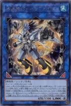 水晶機巧-ハリファイバー【シークレット】RC03-JP027