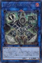 サクリファイス・アニマ【シークレット】RC03-JP029