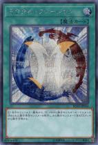 ミラクル・フュージョン【シークレット】RC03-JP034