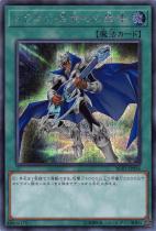 ドラゴン・目覚めの旋律【シークレット】RC03-JP036
