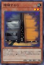 増殖するG【スーパー】RC03-JP004
