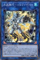 水晶機巧-ハリファイバー【スーパー】RC03-JP027