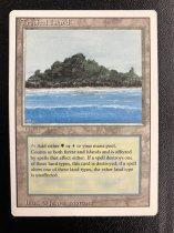 Tropical Island(3ED)【英語】