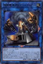 機関重連アンガー・ナックル【ウルトラ】LVP2-JP051