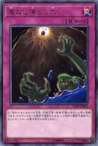 底なし落とし穴【レア】LVP2-JP065
