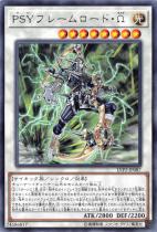 PSYフレームロード・Ω【レア】LVP2-JP087