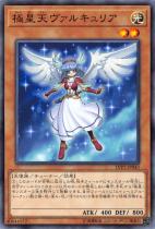 極星天ヴァルキュリア【ノーマル】LVP2-JP043