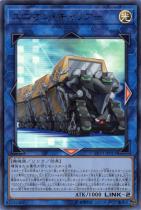 ユニオン・キャリアー【ウルトラ】LVP3-JP011