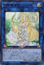 神聖魔皇后セレーネ【ウルトラ】LVP3-JP036