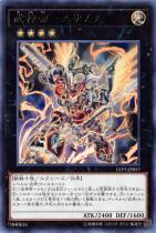 武神帝-スサノヲ【レア】LVP3-JP057