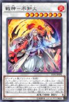 戦神-不知火【ノーマル】LVP3-JP094