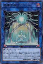 魔導原典 クロウリー【ウルトラ】LVP1-JP036