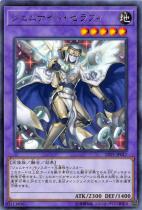ジェムナイト・セラフィ【レア】LVP1-JP017