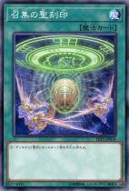 召集の聖刻印【ノーマル】LVP1-JP034