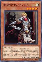 聖騎士モルドレッド【ノーマル】LVP1-JP053