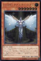 E・HERO オネスティ・ネオス【レリーフ】RC02-JP007