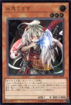 幽鬼うさぎ【レリーフ】RC02-JP008