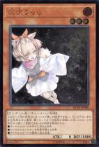 灰流うらら【レリーフ】RC02-JP009