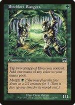 樺の知識のレインジャー/Birchlore Rangers(ONS)【日本語】
