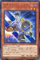 サテライト・シンクロン【レア】DP23-JP025