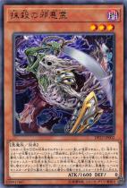 抹殺の邪悪霊【レア】DP22-JP002