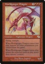 世界喰らいのドラゴン/Worldgorger Dragon(JUD)【英語】
