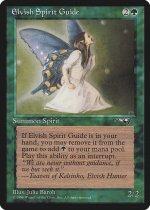 Elvish Spirit Guide(ALL)【英語】