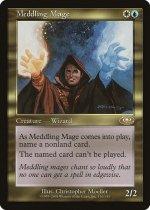 翻弄する魔道士/Meddling Mage(PLS)【英語】