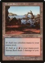 シヴの浅瀬/Shivan Reef(APC)【英語】