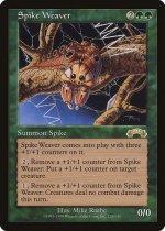 スパイクの織り手/Spike Weaver(EXO)【日本語】