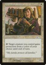 ルーンの母/Mother of Runes(ULG)【英語】