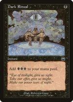 暗黒の儀式/Dark Ritual(MMQ)【日本語】
