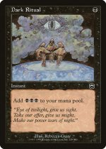 暗黒の儀式/Dark Ritual(MMQ)【英語】